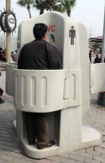 Utimate public toilets in Japan