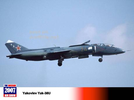 Russian Air Show 2007