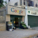 First Google store